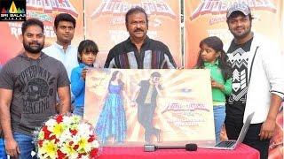 Gunturodu Movie Trailer Launch | Manoj Manchu, Pragya Jaiswal | Sri Balaji Video