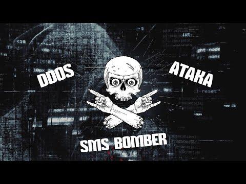 СМС БОМБЕР   DDOS Атака   Как отомстить обидчику   Спам