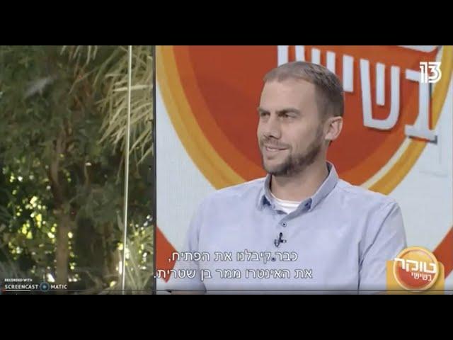 גבי רביבו יו״ר עמותת ״תורמים חיים״ בראיון אצל מנחם טוקר 28.12.19