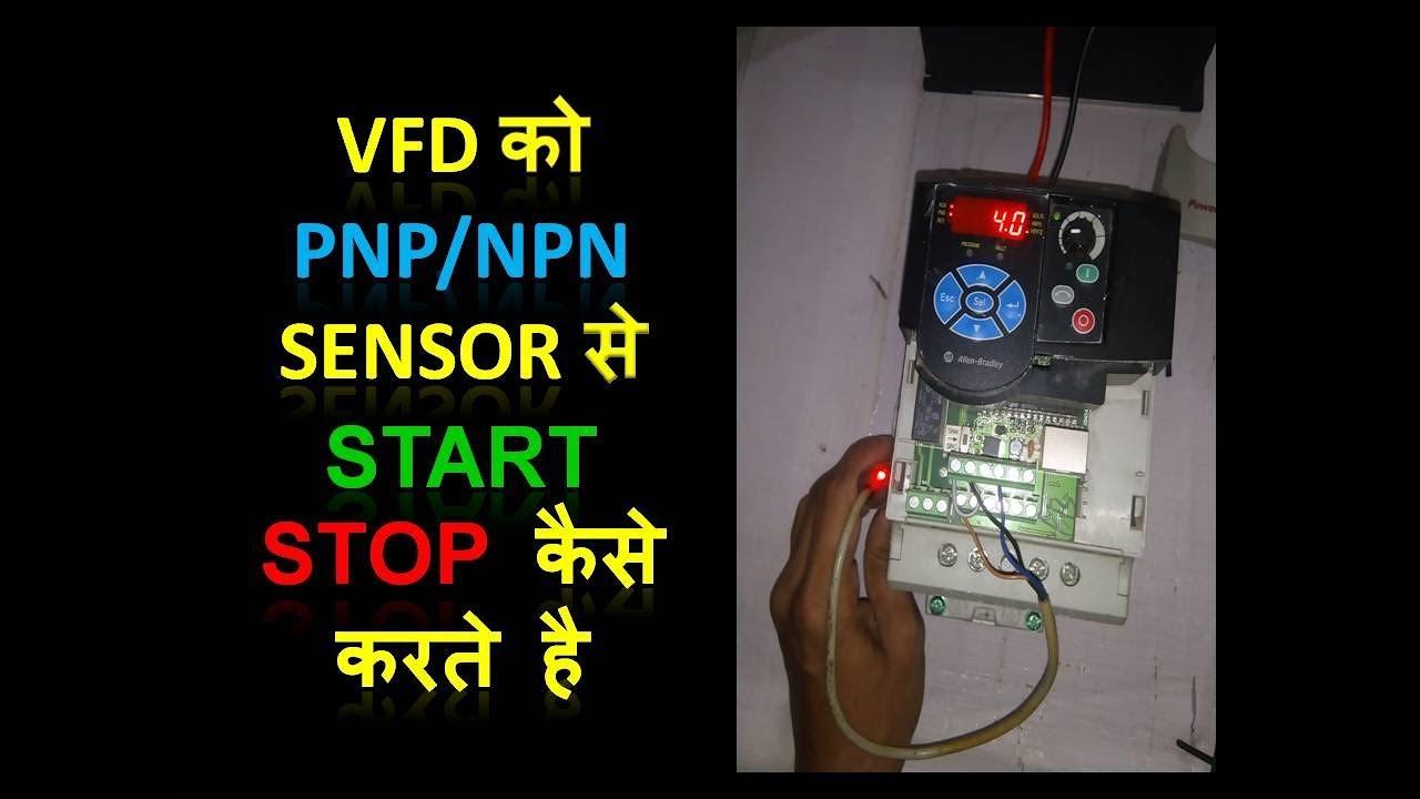 how to allen bradley vfd start stop using pnp npn sensor [ 1280 x 720 Pixel ]