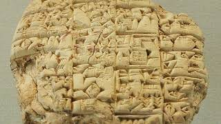 History of science in early cultures | Wikipedia audio article