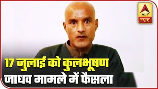Ground Report From ICJ: Verdict In Kulbhushan Jadhav Case On July 17 | ABP News