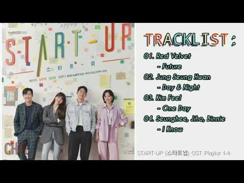 START-UP (스타트업) OST Playlist 1~4