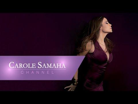 carole samaha mp3 2013