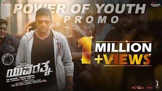 Power Of Youth Promo -Yuvarathnaa Kannada|Puneeth Rajkumar|Santhosh Ananddram|Thaman S|Hombale Films