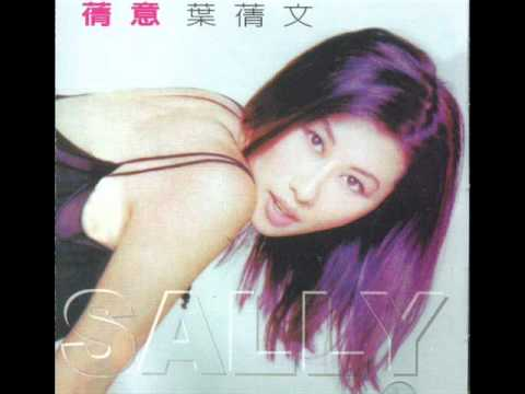 SALLY YEH - THE KILLER -  music soundtrack (1989)