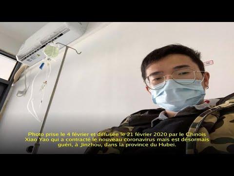 Coronavirus: Xiao Yao, un Chinois sorti d'affaire raconte son calvaire et sa terreur