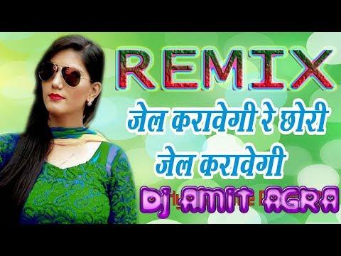 Jail Karawegi Re Chhori || Edm Beat Mix || Dj Amit Agra || Hard Kick || Flp Link In Discription
