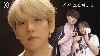 엑소엘 소녀들의 오지는 유니버스 영업기 (EXO Universe)