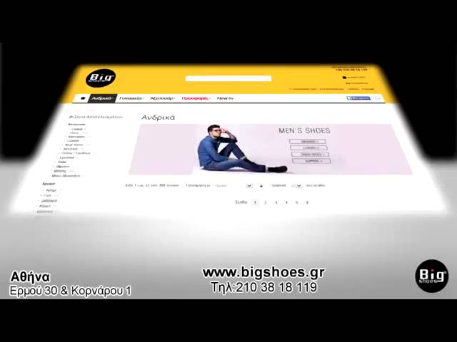 afd957ffc97 Bigshoes - YouTube