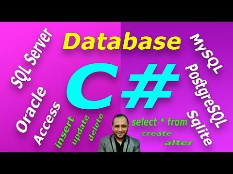 #433 C# sql language Database Part DB C SHARP لغة سكول سي شارب و قواعد البيانات