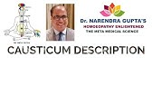 Causticum (Part 2) in Hindi - Uses & Symptoms by Dr P  S
