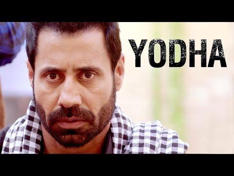 Yodha ● Sippy Gill ● Dulla Bhatti ● Binnu Dhillon ● Releasing on 10 June ● New Punjabi Movies 2016