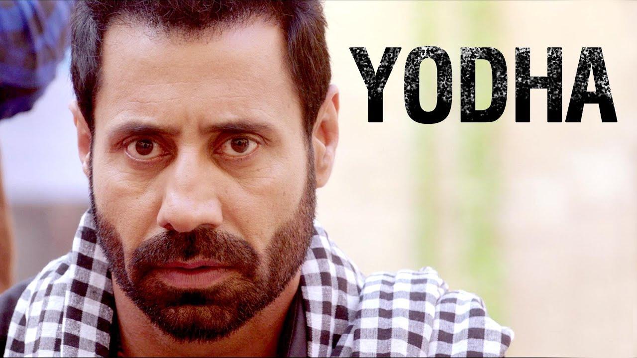 Download Yodha ● Sippy Gill ● Dulla Bhatti ● Binnu Dhillon ● Releasing on 10 June ● New Punjabi Movies 2016