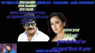 Tu Mile Dil Khile Aur Jeene Ko Kya Chaahiye - karaoke With Scrolling Lyrics Eng. & हिंदी