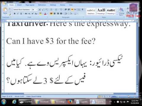 Part Five conversation between a taxi driver and passenger In Urdu