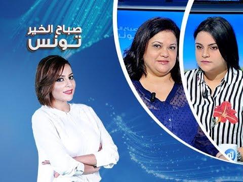 Sbeh El Khir Tounes Du Lundi 12 février 2018 - Nessma TV