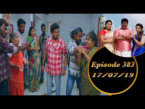 Kalyana Veedu | Tamil Serial | Episode 383 | 17/07/19 |Sun Tv |Thiru Tv