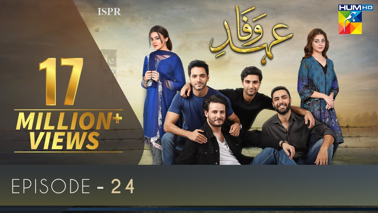 Download Ehd e Wafa Episode 24   English Sub   Digitally Presented by Master Paints HUM TV Drama 1 March 2020