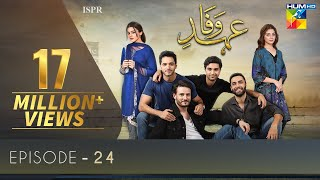 Ehd e Wafa Episode 24 | English Sub | Digitally Presented by Master Paints HUM TV Drama 1 March 2020