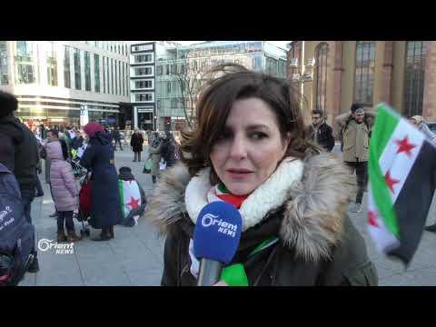 المانيا السوريون يتظاهرون لأجل الغوطة الشرقية  - نشر قبل 3 ساعة