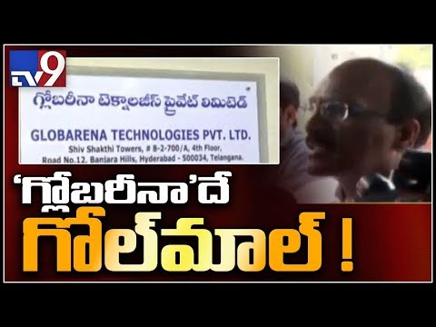 ఇంటర్ ఫలితాల వివాదంపై త్రిసభ్య కమిటీ నివేదిక - TV9