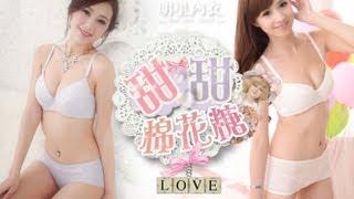 【明星內衣032-7976001】少女的最愛 甜甜棉花糖 軟鋼圈 學生型 內衣組 32-38 A / B / C