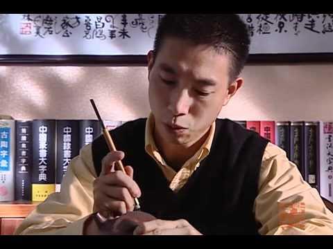 Yixing Teapot Master Introduction Series-5 - Tang Zhaoxia, Li Qun, Yao Zhiyuan