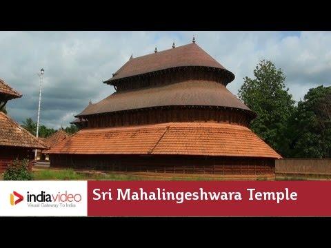Sri Mahalingeshwara Temple in Adoor, Kasaragod | India Video