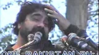 "Zakir Zargham Abbas Shah Hazrat Imam Sajjad A S""s_najamnaqvi"