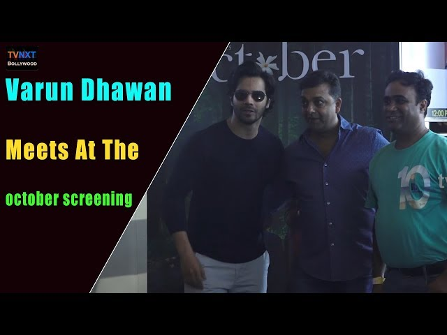 Varun Dhawan Meet's His Fans At The October Movie Screening | TVNXT Bollywood
