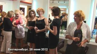 1 год салону красоты Альтернатива Екатеринбург