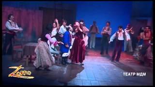 Мюзикл ZORRO! Трейлер российской постановки