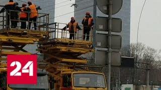 На Ленинградке из-за обрыва сети встали троллейбусы - Россия 24