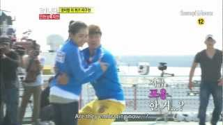 Kim Jong Kook acts as Moon Geun Young's bodyguard, protecting her f...