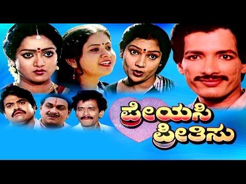 Full Kannada Movie 1989 | Preyasi Preethisu | Kashinath, Sagarika, Dinesh.