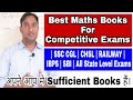 Best Maths Books For All Competitive Exams... SSC CGL, CHSL, IBPS, SBI, Railway Exams