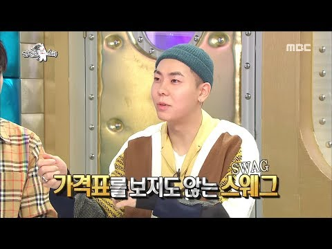 [RADIO STAR] 라디오스타 - Loco, what is the identity of the hip-hop SWAG after the recording is done?