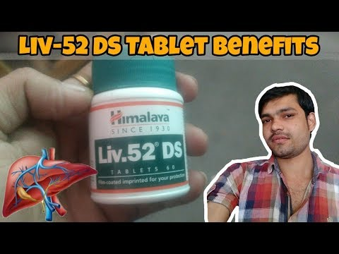 himalaya-liv-52-ds-tablet-review-in-hindi-benefits,uses,side-effects