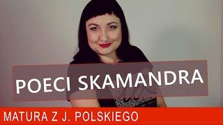 213. Poeci Skamandra. Powtórka z polskiego