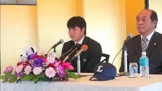 平良海馬くん埼玉西武ライオンズと仮契約