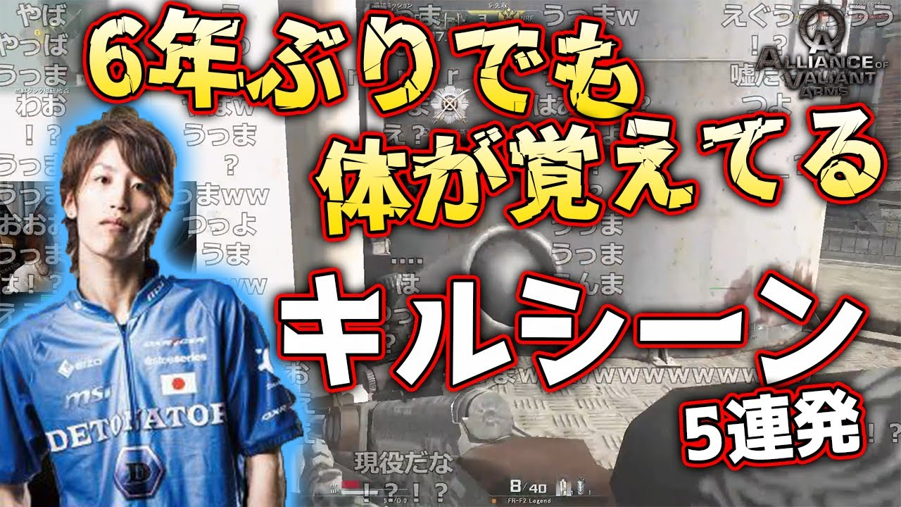 【AVA】6年ぶりのAVAでも衰えてないAVA男優釈迦のキルシーン5連発【2021/05/09】