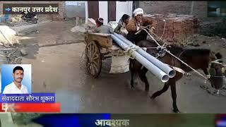 भाजपा सरकार की स्वच्छता अभियान पूरी तरह से फेल।। india top news