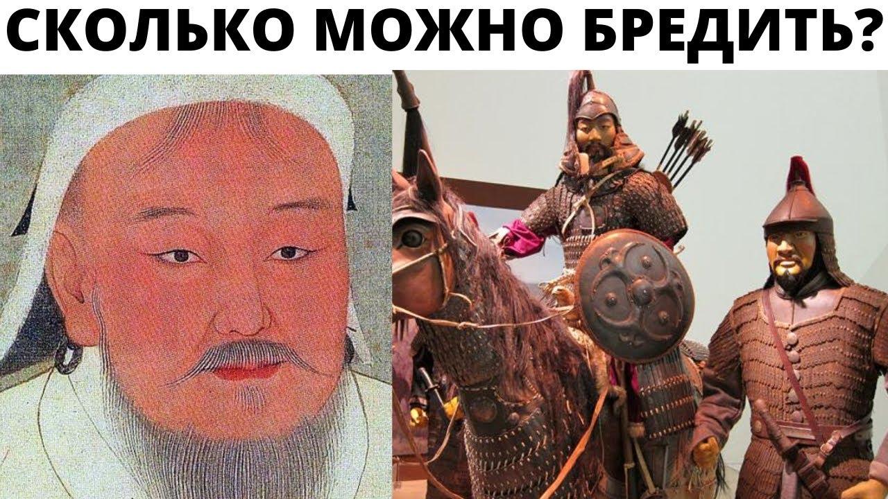 Секта свидетелей татаро-монгольского ига (запрещено к просмотру историкам)
