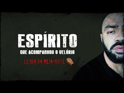 O ESPÍRITO ACOMPANHOU O PRÓPRIO VELÓRIO - Lenda Urbana (Vídeo vertical)