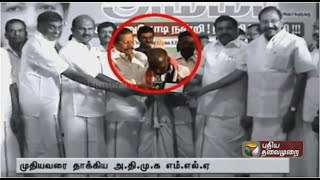 ADMK MLA beats elderly man for not posing for photo, video goes viral Spl tamil hot video news 01-11-2015
