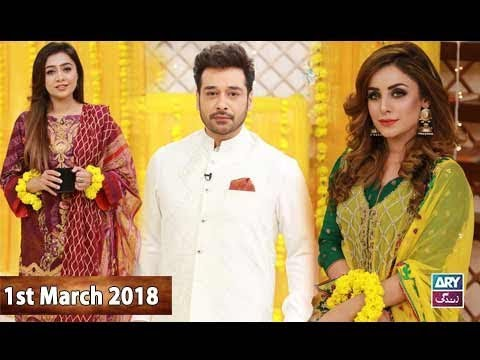 Salam Zindagi With Faysal Qureshi - 1st March 2018 - ARY Zindagi Drama