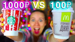 видео Джин, как пить джин, c чем размешивать, история напитка