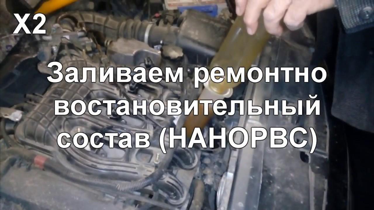Защита двигателя ВАЗ 2110. Защита картера Лада 2110. Тюнинг .