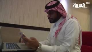 #السعودية .. هجمات إلكترونية على وزارات وجهات خاصة